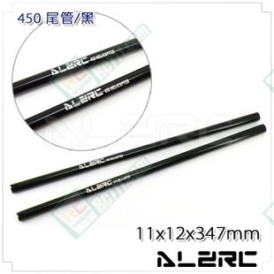 H45096 H45037 Tail Boom for ALZRC/T-Rex 450 PRO / SPORT